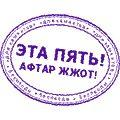 post-42-1258559059_thumb.jpg