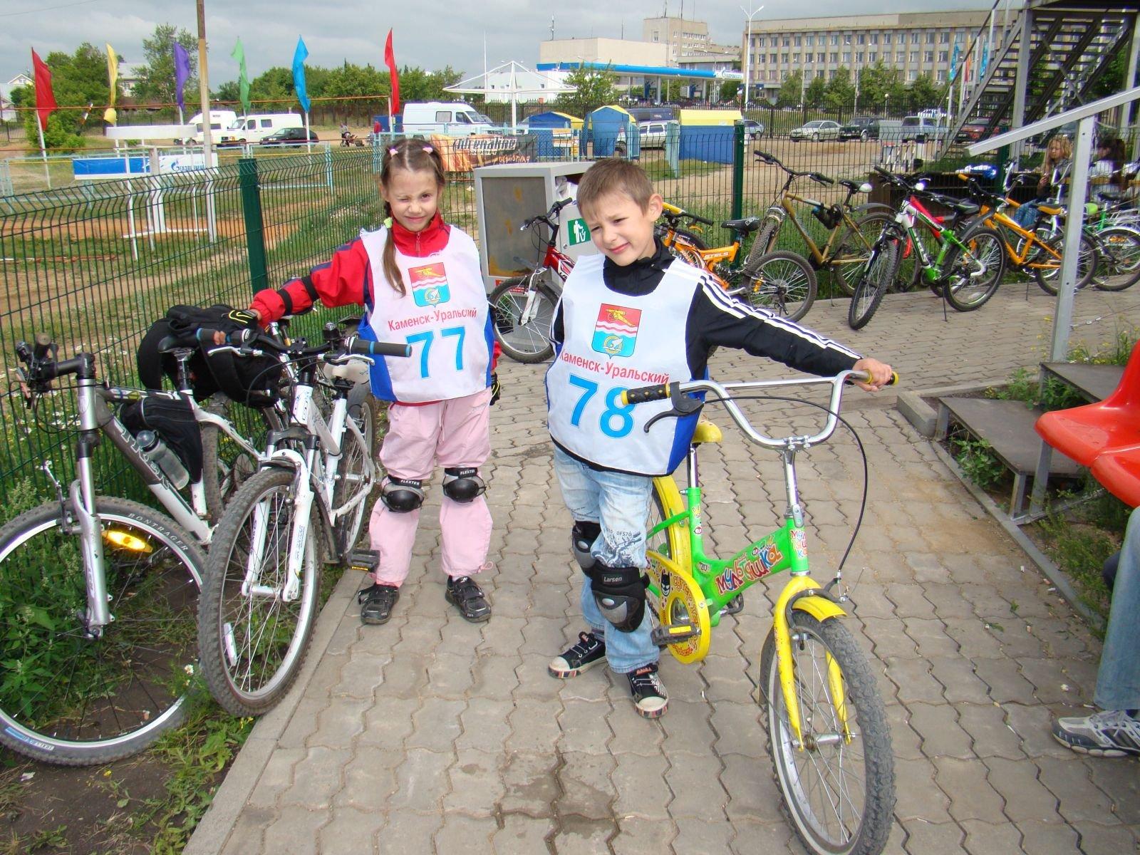 Алена и Миша на регистрации