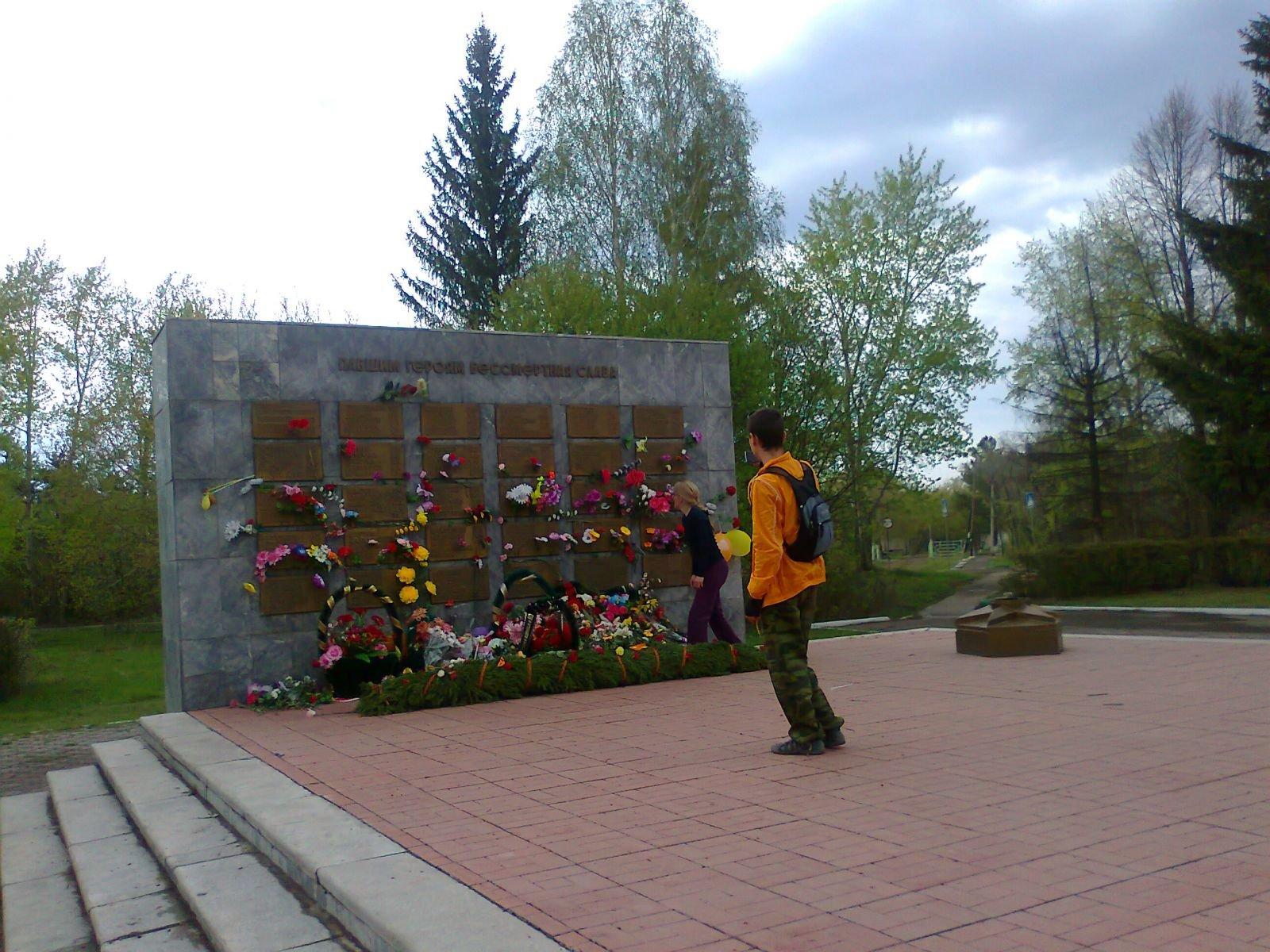 памятник на ленинском