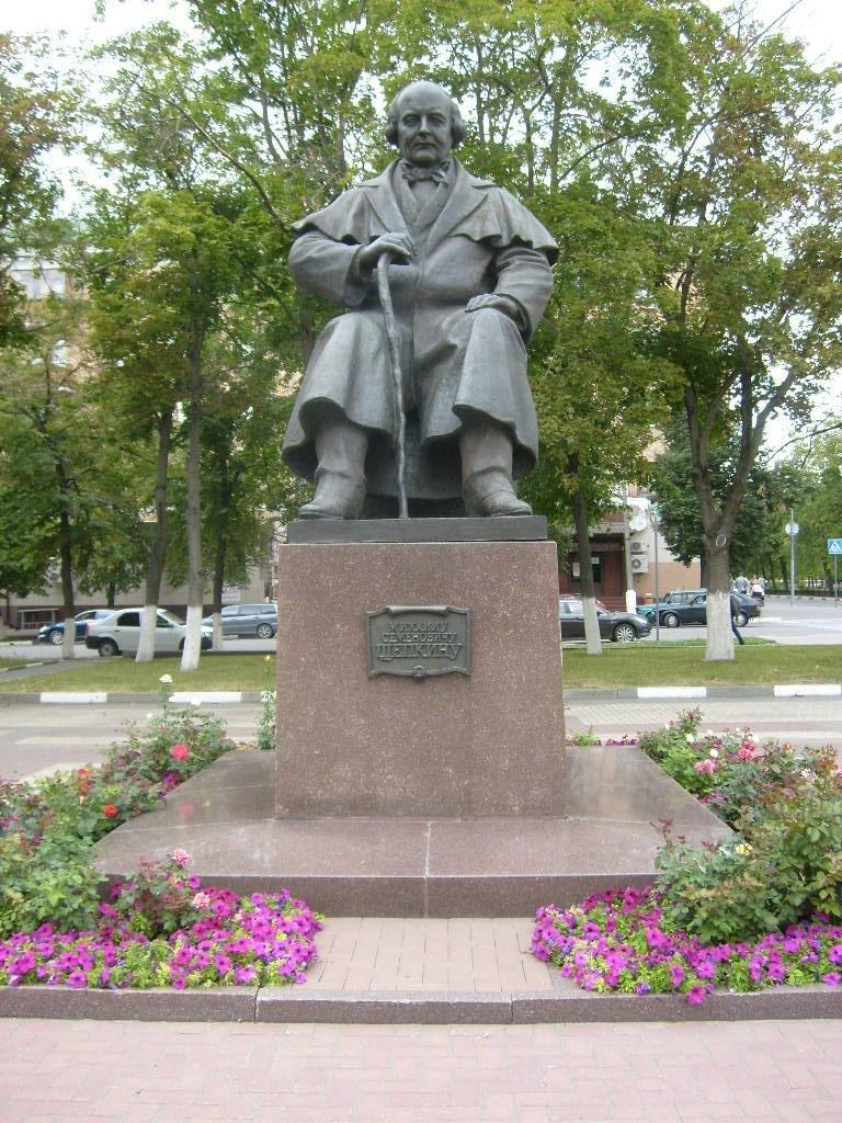 памятник Щепкину