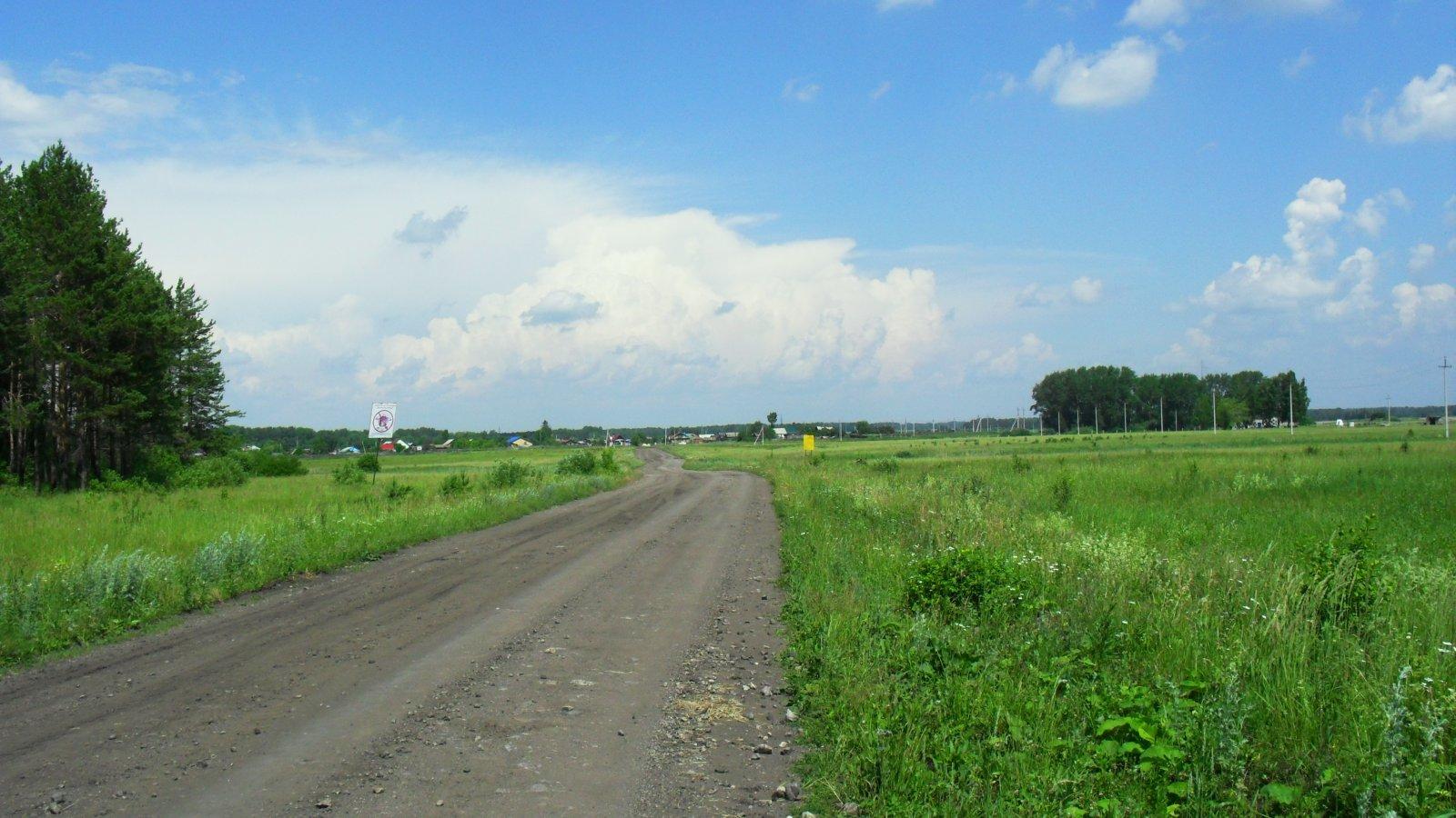 Дорога на Мазулю.JPG